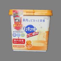Порошок для посудомоечной машины Cucute Citric Acid Effect Orange oil  Box Type (680 гр)
