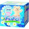 Стиральный порошок  FaFa  цветочный аромат (1 кг)