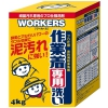 FaFa Workers work clothes Ag+