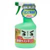 Пенящееся средство для мытья пола, стен и дверей с дезинфицирующим эффектом Lec, 520 мл